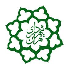 بیمه-شهرداری-تهران